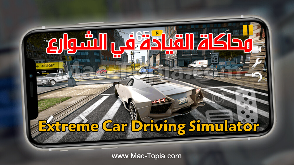 تنزيل لعبة Extreme Car Driving Simulator ألعاب سيارات محاكاة الواقع مجانا ماك توبيا Airport Extreme Driving Extreme