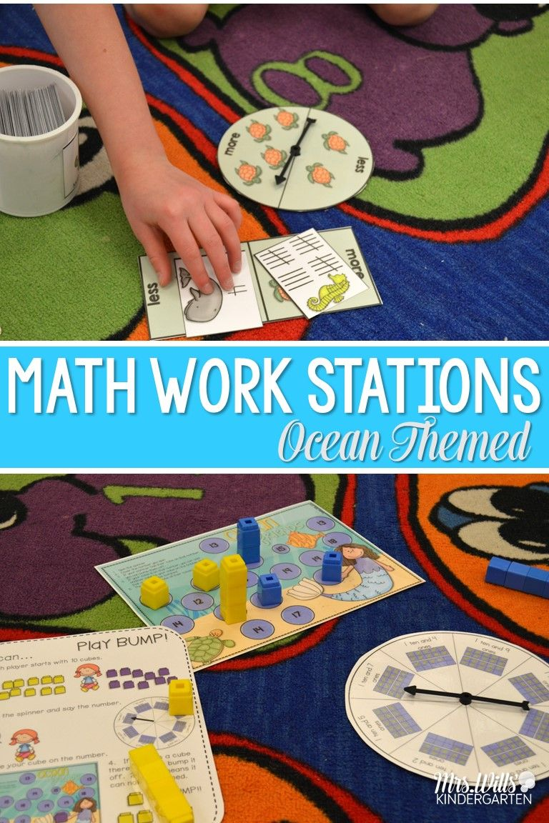 Math Centers ~ Oceans CCSS | Pinterest | Comparing numbers, Work ...