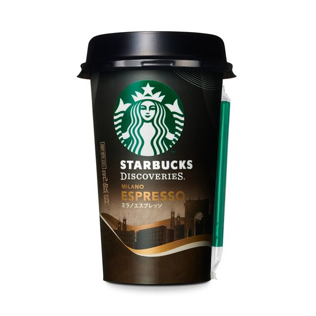 スーパー コンビニ 百貨店 スターバックス コーヒー ジャパン スターバックスコーヒー スターバックスコーヒージャパン スターバックス