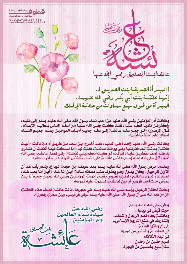 مجلة قطوف عدد شهر جماد الأول 1436 هنا تجد المجلة كاملة Http Forums Way2allah Com Showthread Php T 286227 P 106141 Islam Quran Islamic Posters Quran Verses