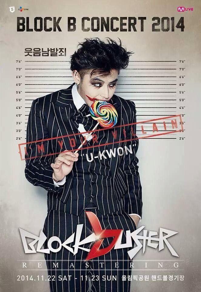 U-Kwon. Joker
