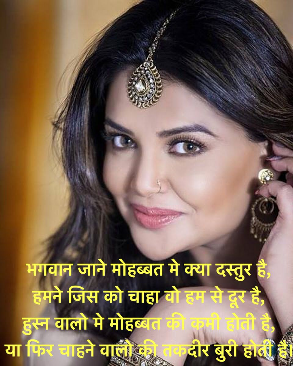good heart quotes in hindi