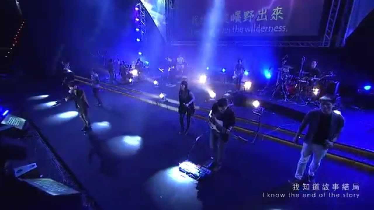 約書亞樂團Strong Love/堅強的愛Strong Love (OFFICIAL VIDEO) HQ