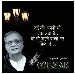 gulzar-shayari-images   thoughts   Marathi quotes, Zindagi