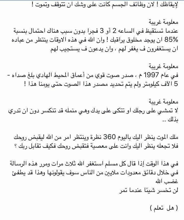 Pin By Marwa On اقوال و حكم Math Math Equations Hande Ercel