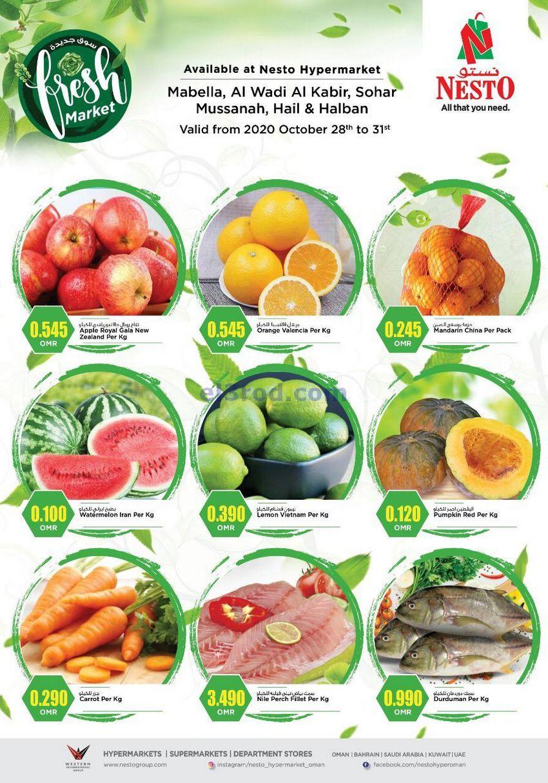 عروض نستو هايبر ماركت عمان طازج 28 حتى 31 10 2020 Al Wadi Food Fruit