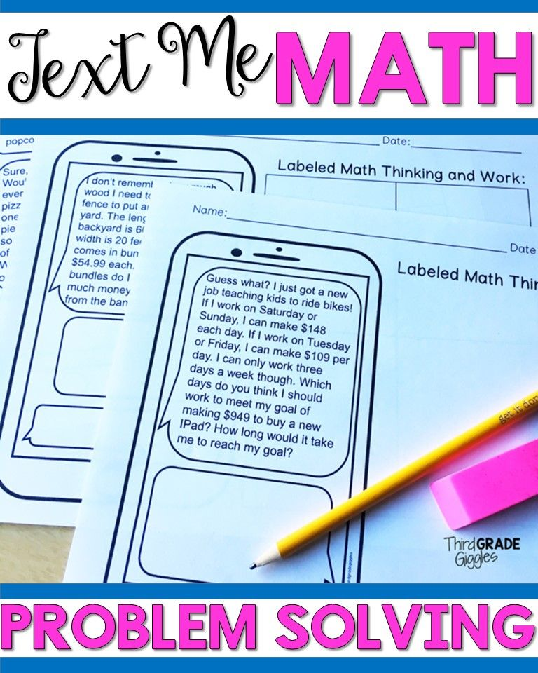 Text Message Word Problem Worksheets | Math word problems, Math ...