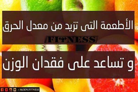 رجيمات Blog Posts Blog Post