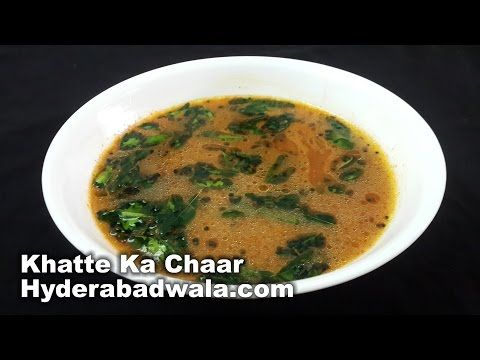 Hyderabadi besan recipe video hindi urdu youtube dishes hyderabadi besan recipe video hindi forumfinder Image collections