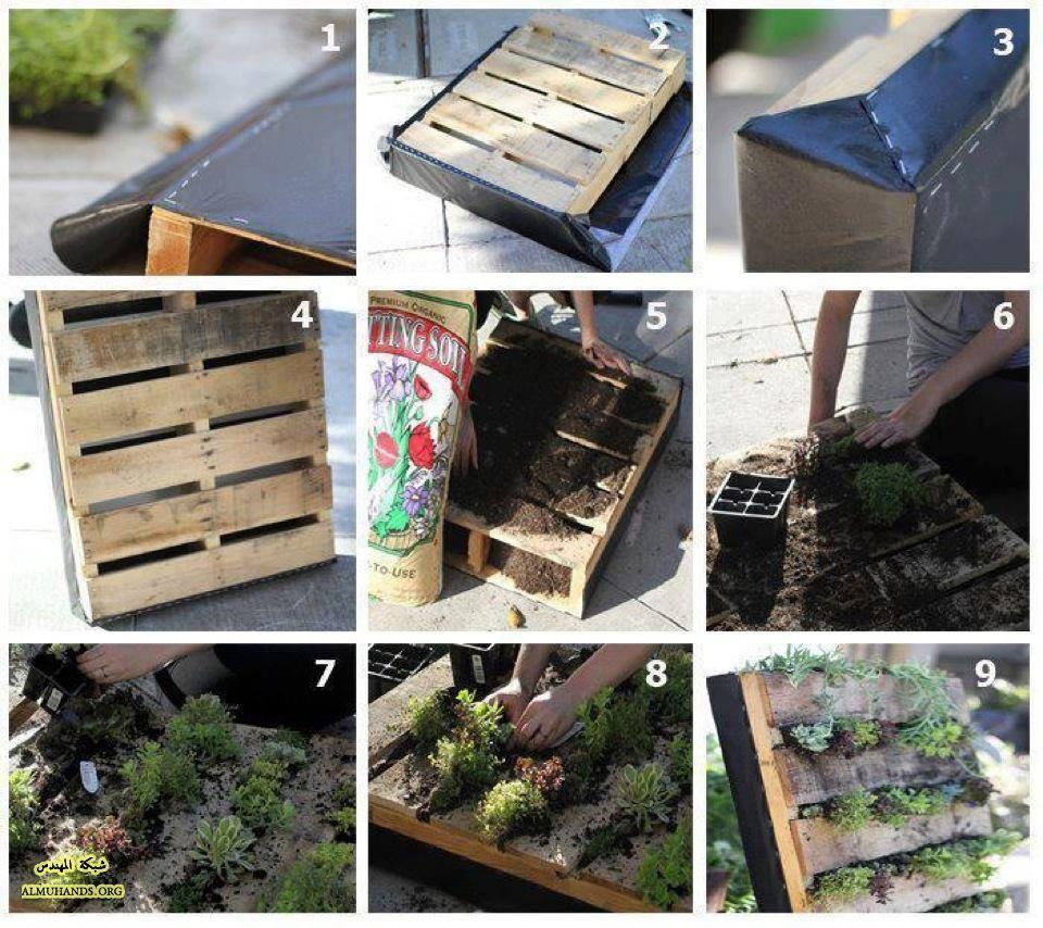 DIY Palette Garden | FabDIY