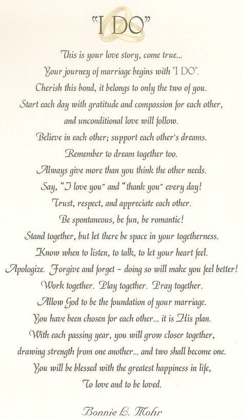 Wedding Quotes I Would Have The Priest Read This Before We Day