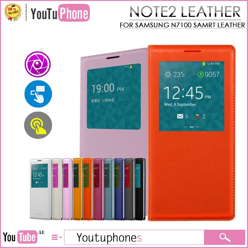 Find More Phone Bags & Cases Information about Magnetic Smart Flip Case For Samsung Note2 N7100 Cell Phone Holster Case Protective Sleeve Shell Auto Sleep Wake Accessories ,High Quality Phone Bags & Cases from Youtuphones Team on Aliexpress.com