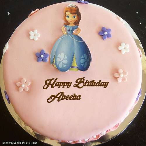 Popular Name Pix With Images Cake Name Beautiful Birthday