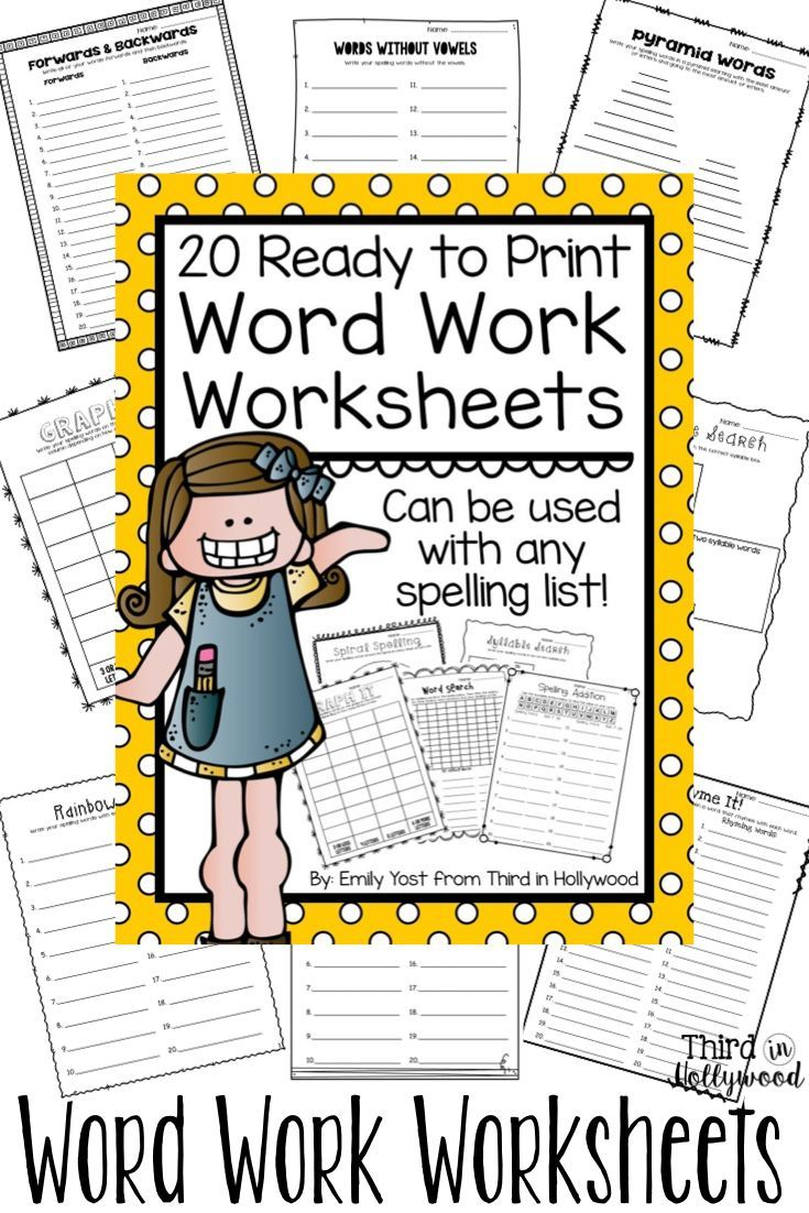 worksheet Word Work Worksheets word work worksheets use with any spelling list print go worksheets