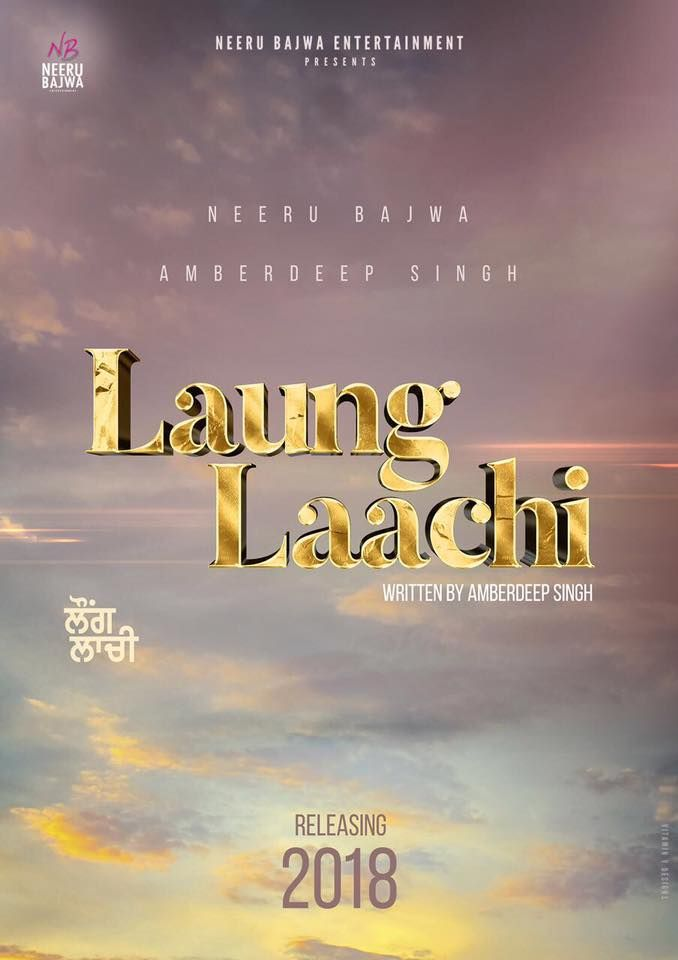 tu long main lachi free download hd