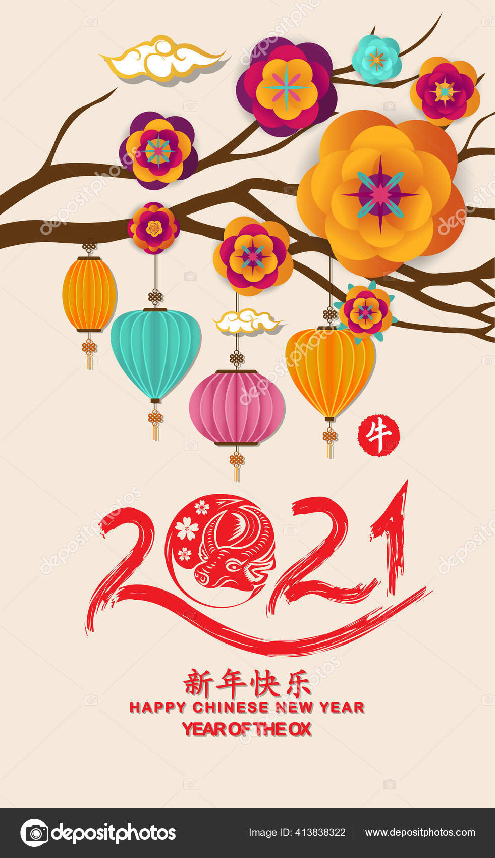 Download 2021 Chinese New Year Greeting Card With Ox Emblem And Sakura Branch Year O Chinese New Year Greeting Chinese New Year Card New Year Greeting Cards