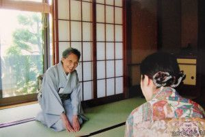 Visiting Tea room with Yukata