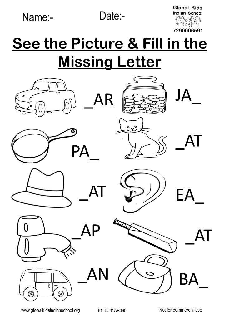 Kindergarten Worksheet - Global Kids English Worksheets For Kindergarten,  Kindergarten Reading Worksheets, English Worksheets For Kids