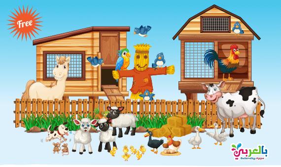 لعبة تنظيف حديقة الحيوانات العاب بنات Animals Zoo Games For Girls