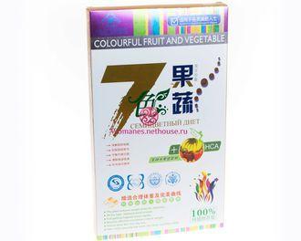 7 семь цветов похудения-семицветная диета пробник 10 капсул*360 мг.