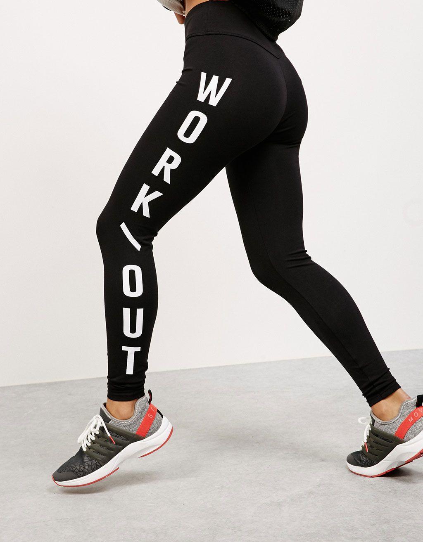 Leggin sport técnico 'Moving' - Gymwear - Bershka Colombia