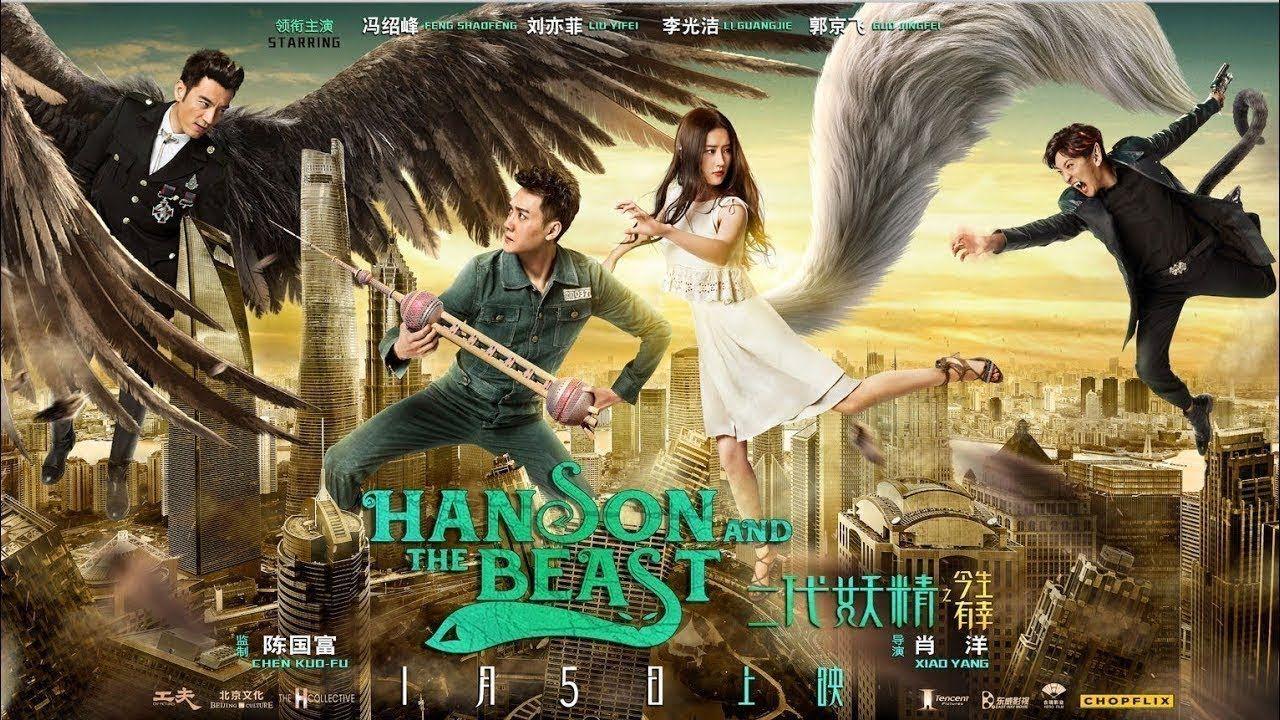 Chinese action film 2018 the beast movie hindi movies