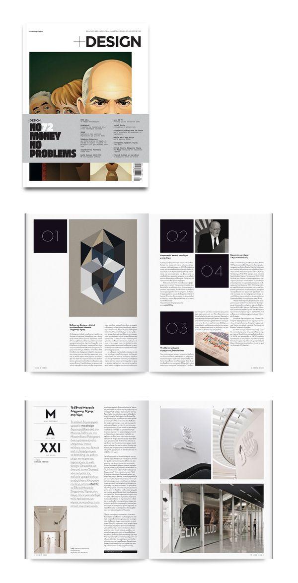 +DESIGN Magazine by Designers United , via Behance