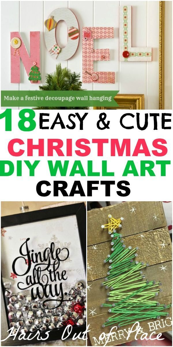 18 Christmas DIY Home Decor Wall Art Ideas #craftstomakeandsell