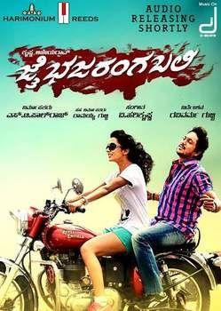Watch full movie online: Watch Jai Bajrangbali Kannada Movie (2014) Kannada Movie online