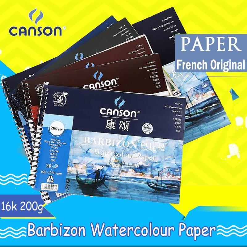 Canson Barbizon Aquarelle Frach Original Paper Notebooks 200g