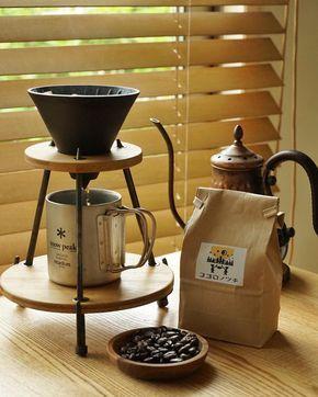 レベル高過ぎない アイディアを盗みたいキャンパー 自作ギア 特集 キャンプコーヒー アウトドア コーヒー コーヒースタンド