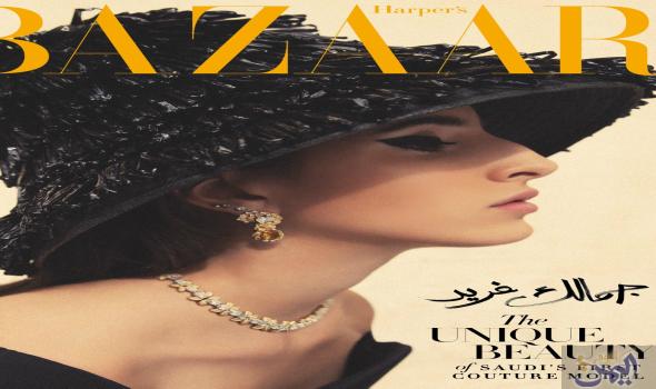 تليدة تامر تنجح في قيادة مهنة عرض الأزياء بالمملكة السعودية Beauty First Beauty Model