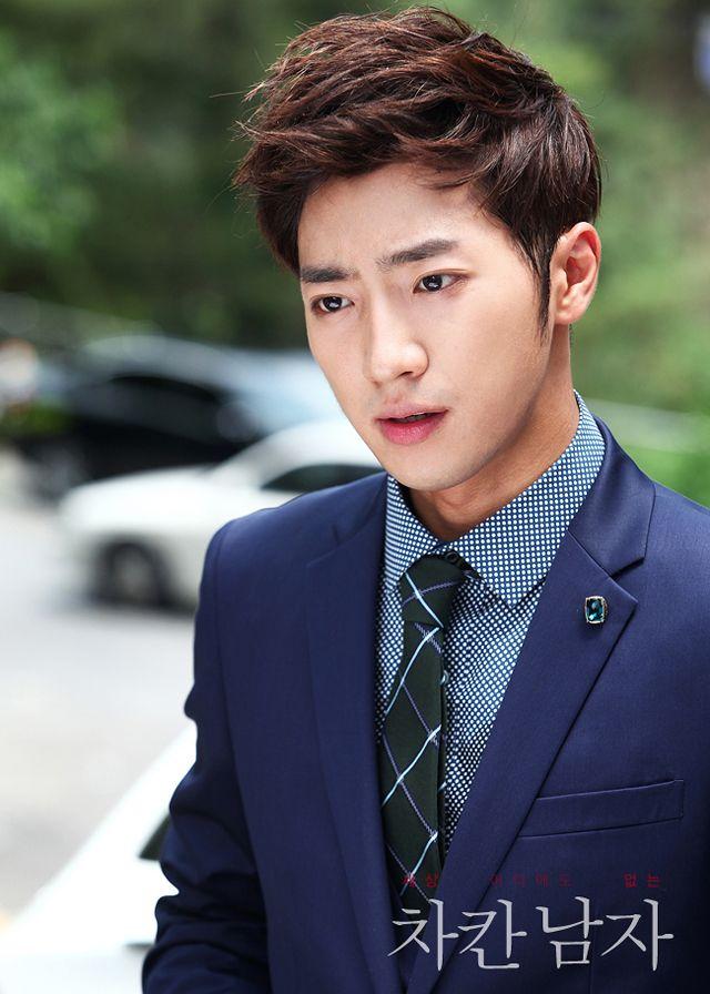 Lee sang yeob and gong hyo jin dating
