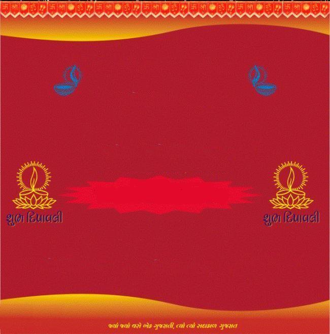 Diwali invitations template diwali and invitation templates diwali invitations template stopboris Images