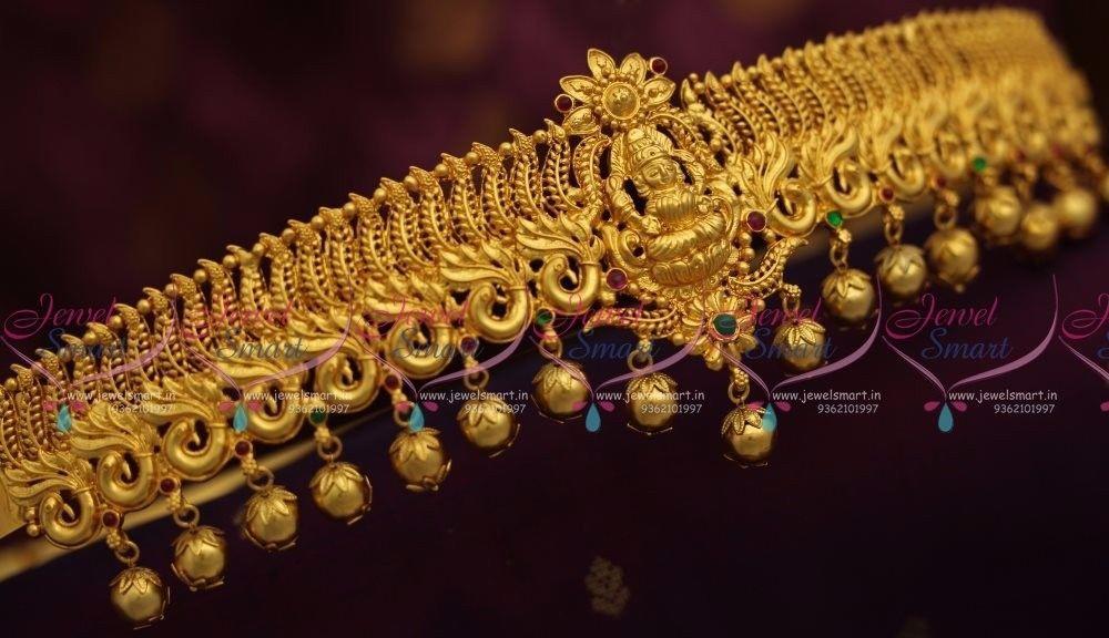 Indian Traditional Gold Tone Chain Bridal Jewelry Kamar Bandh Hip Waist Belt