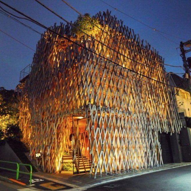 Sunny Hills building Tokio