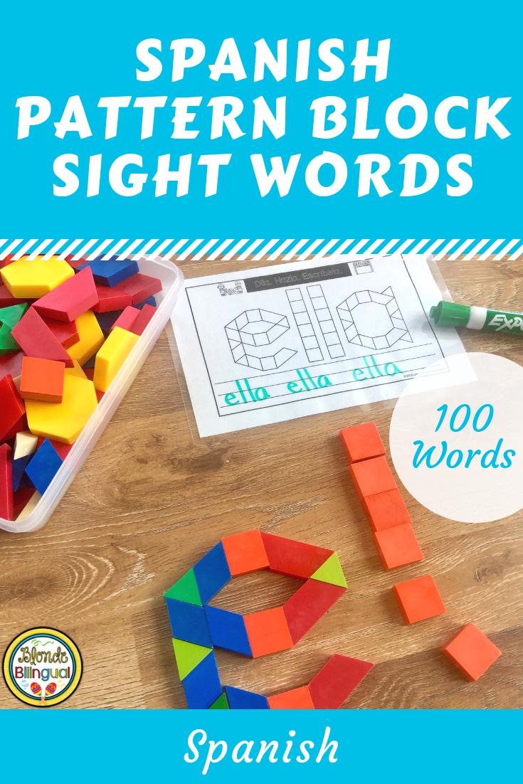 Spanish Pattern Block Sight Words Sight Words Pattern Blocks