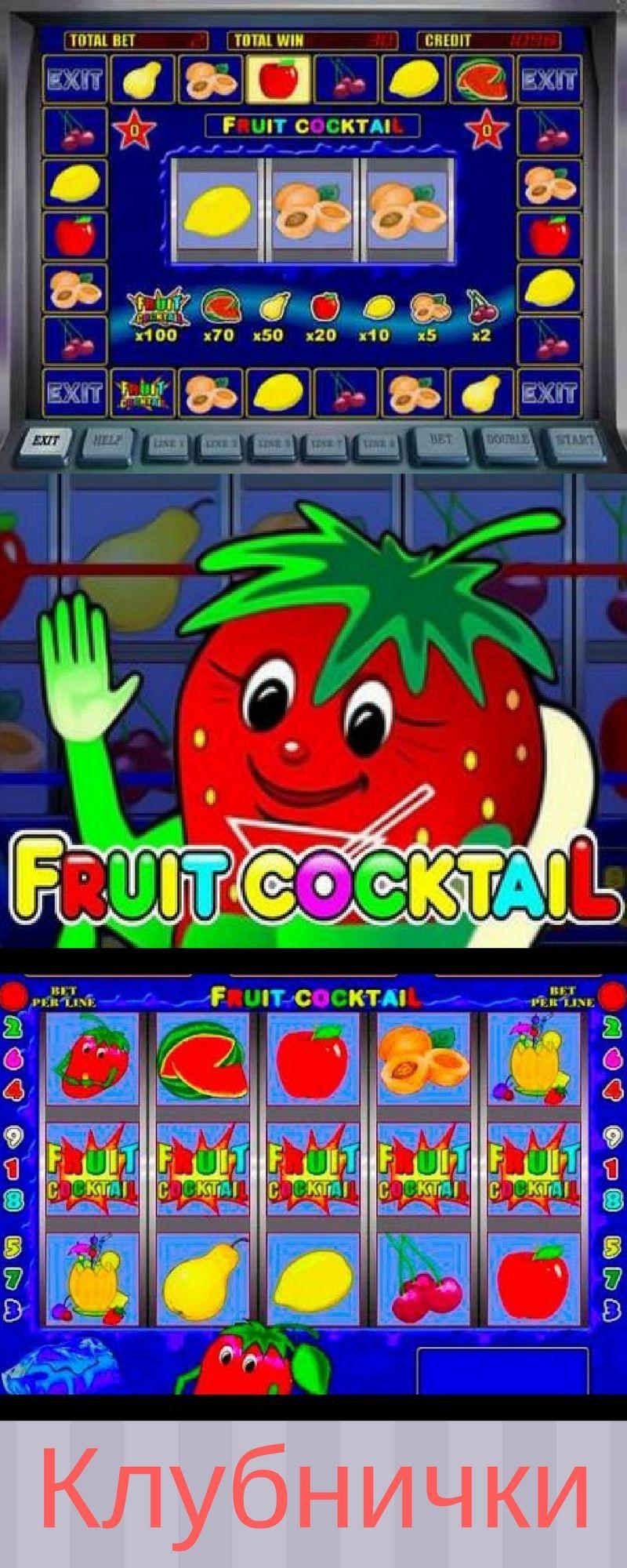 Игровые автоматы резидент играть бесплатно онлайн все игры играть