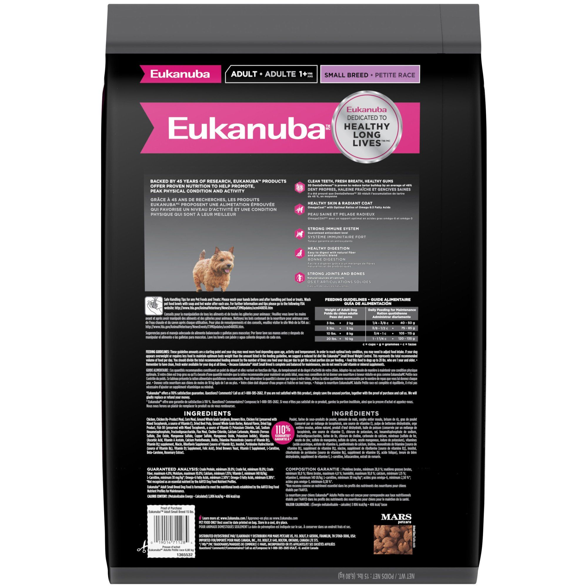 Eukanuba Small Breed Adult Dog Food 15 Lbs Small Breed Dog