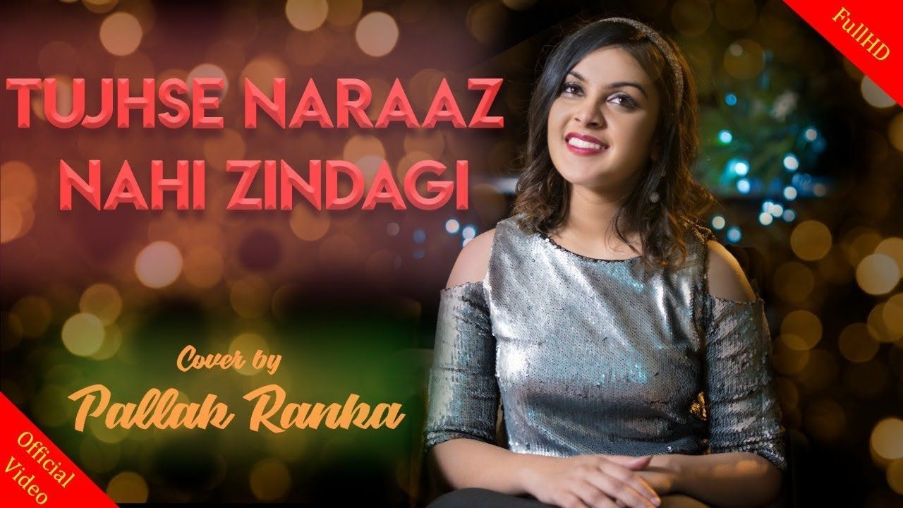 tujhse naraz nahi zindagi hairan hai mp3 song