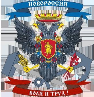Novorossiya Coat of Arms