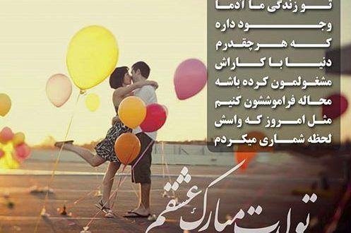 عکس و متن تبریک تولد عاشقانه Birthday Congratulations Birthday Cards Diy Text Pictures