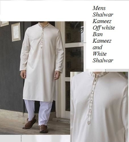 77e11ed9fb Gents Shalwar Kameez Off white Kameez with elegant Thread work on Ban and  White Shalwar. . Available at your door step in US, UK and Canada.