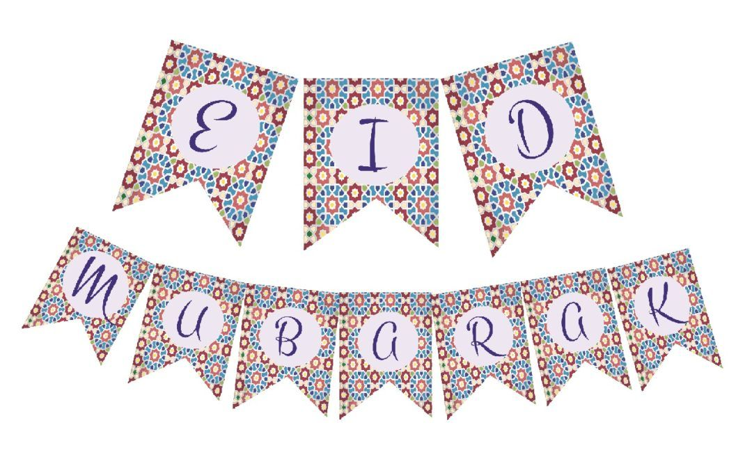 HERE IS YOUR FREE EID BUNTING/BANNER PRINTABLE! | Eid bunting, Eid ...