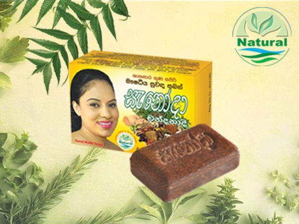 Sanoda Chandanadi Fragrant Soap 90g Over 60 Herbal Iteams For A Bright Skin Fragrant Soap Herbalism Bright Skin