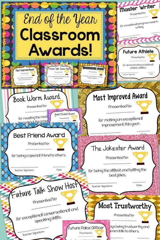 Classroom Award Ideas Elementary ~ End of the year classroom awards certificate parents