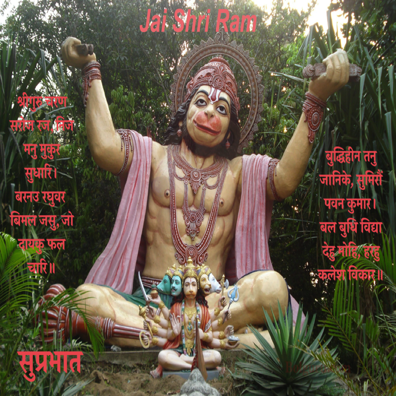 Good Morning Image Whatsapp Hanuman Ji Hindu God Wishes Morning