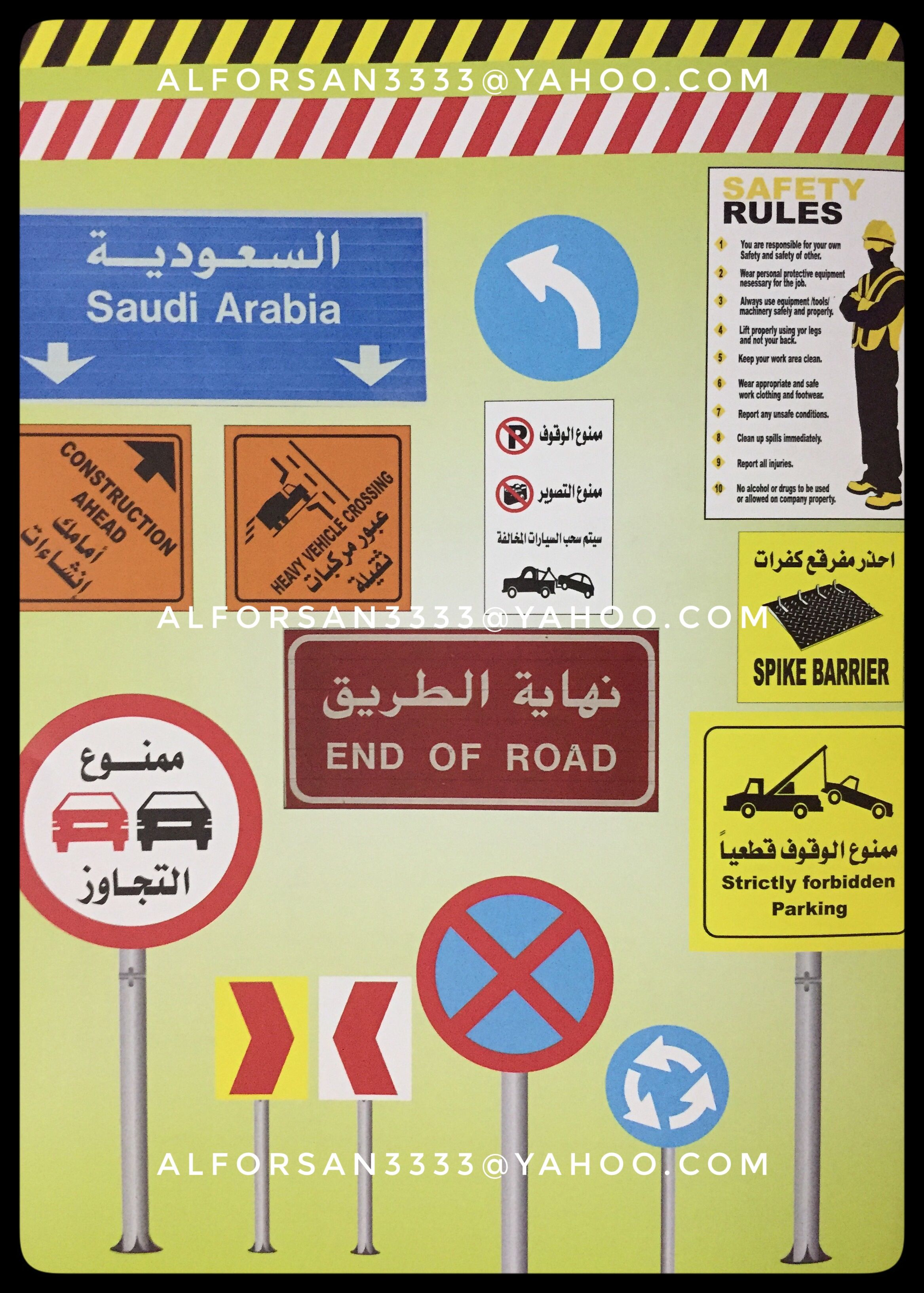 Reflective Traffic Signs Jeddah Saudi Arabia