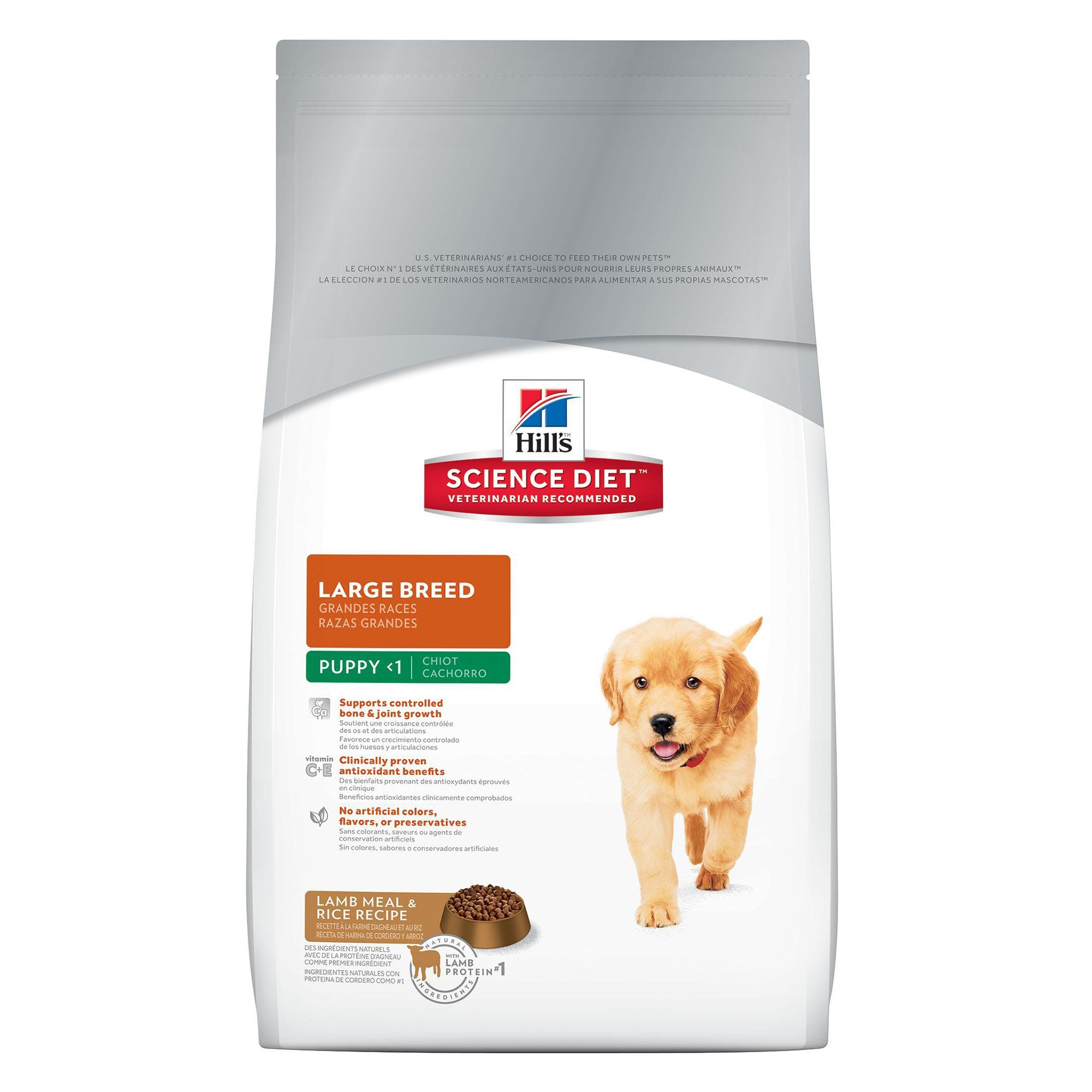 Hill S Science Diet Large Breed Puppy Food Lamb Meal And Brown