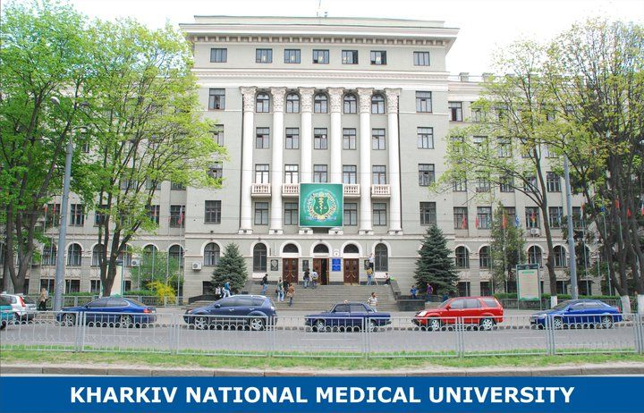 Image result for KHARKIV MEDICAL ACADEMY FOR POST GRADUATION